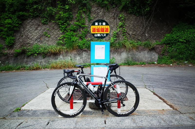 結構キツイ県道24号線