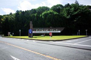 伊豆ステージの舞台は日本サイクルスポーツセンター
