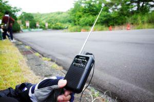 ラジオは高性能なものにしよう