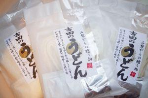 富士ヒル入賞の賞品
