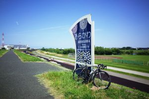 荒川サイクリングロードは超快晴!
