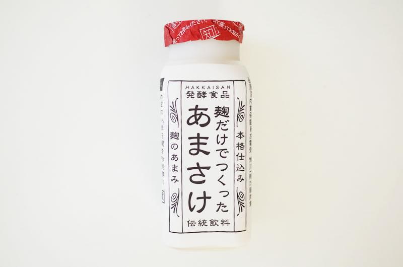 富士チャレ200kmは甘酒で乗り切る!
