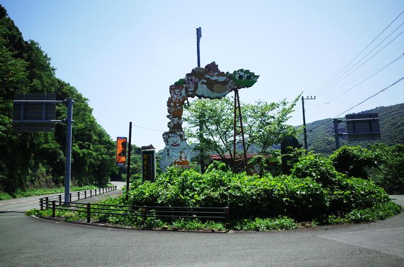 波勝崎苑への分岐