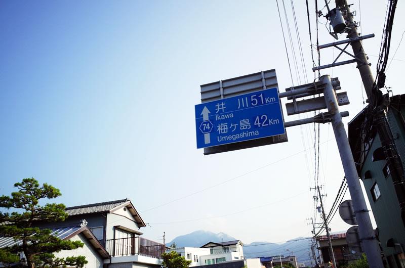 静岡から井川まで約50km