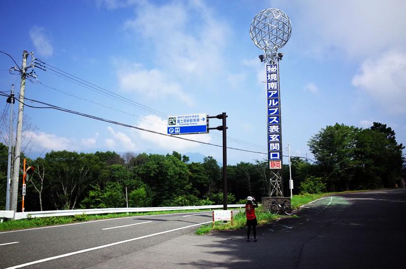 富士見峠に何とか到着(;´Д`)