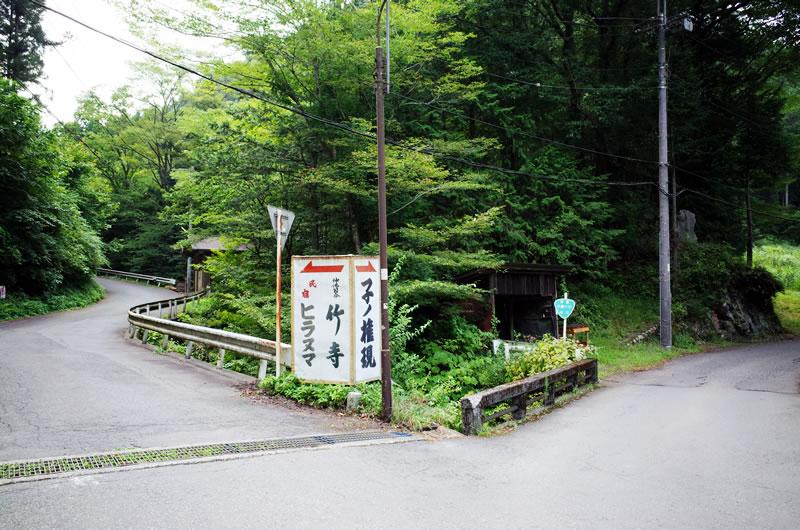 竹寺に行ってみよう!