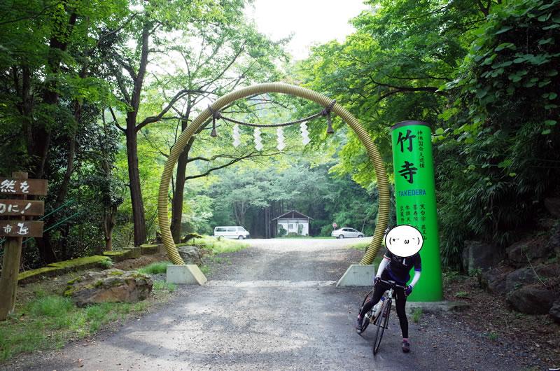 竹寺に着いたよ!