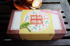 お土産に「稲城焼き」なる焼き菓子を買ってみた