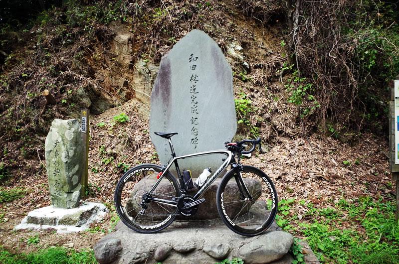 和田峠について語ろう