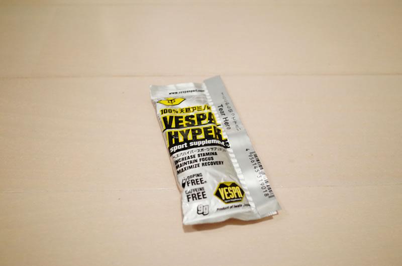 VESPA HYPERはどうでしょう?