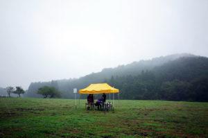 楽しみなイベントはいつも雨(# ゚Д゚)