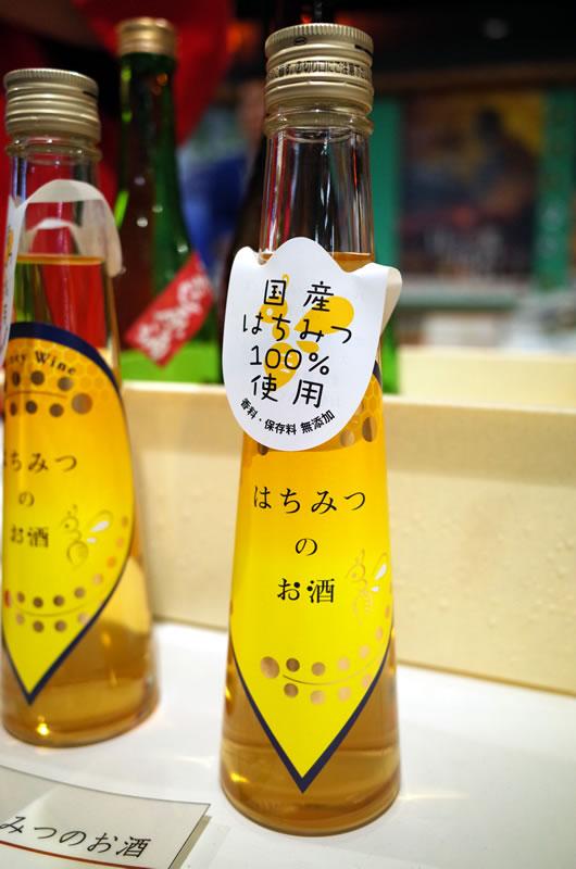 天鷹酒造のはちみつのお酒は絶品!