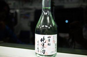 四季桜は味わい豊かで酒飲みにピッタリ