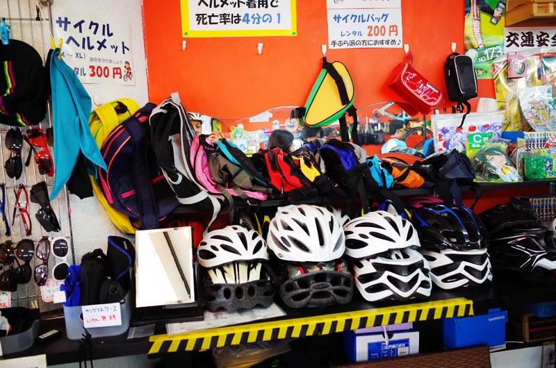 ロードバイクの必需品を全部レンタルできる!