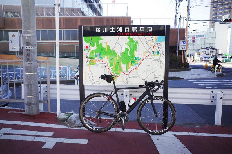 人生初の茨城サイクリング! つくばりんりんロードを走ってみた!