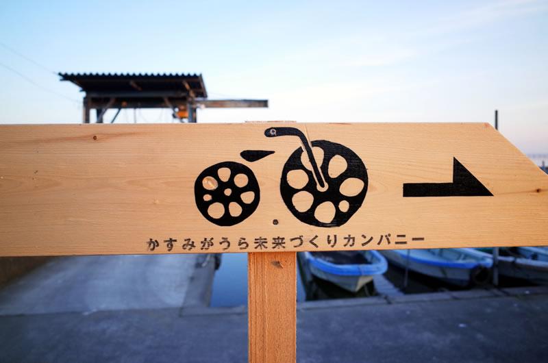 サイクリングコースの案内板