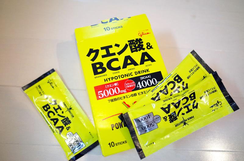 グリコのクエン酸&BCAAが残ってました