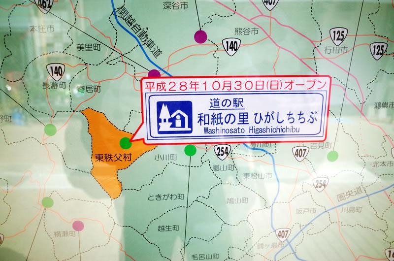 平成28年10月末にオープンしたばかり!