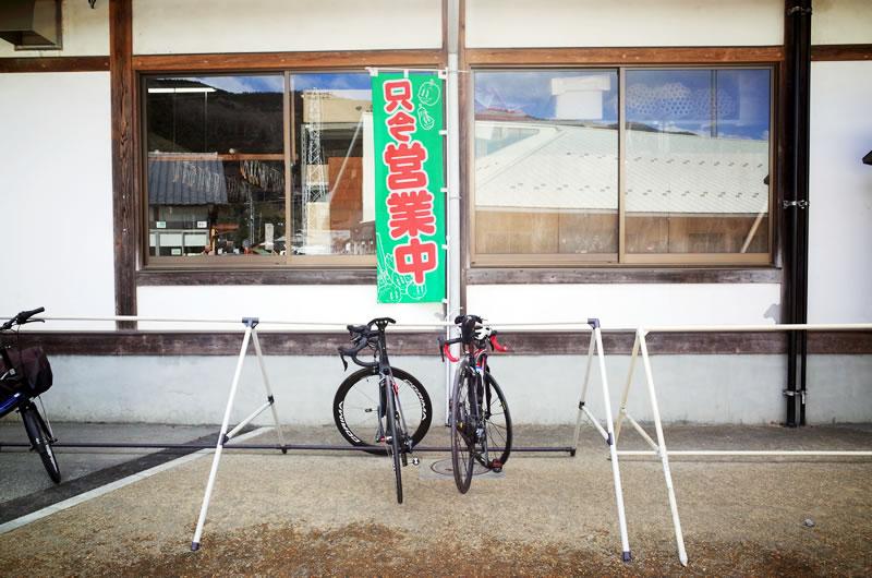 バイクラック完備で自転車も安心^^