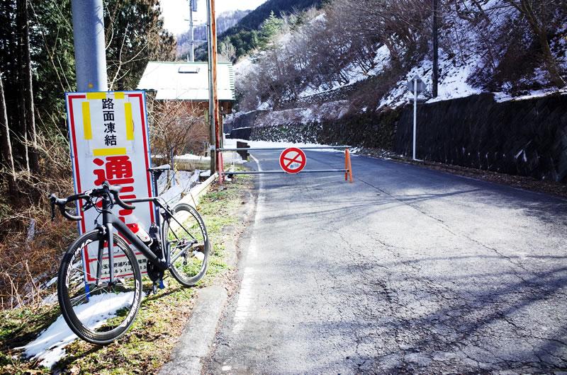 2月11日時点で奥武蔵グリーンラインは通行止めだった