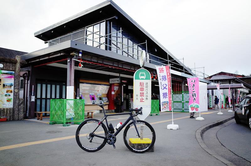 東秩父村の道の駅「和紙の里」に行ってみた!