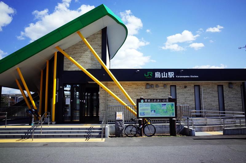 那須烏山に到着。駅舎が新しくなってた