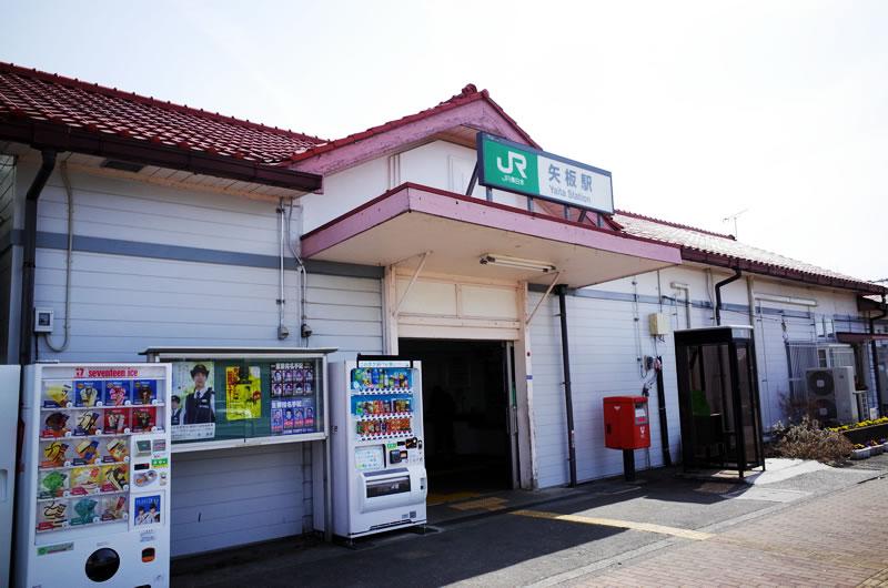黒田原から矢板まで輪行!