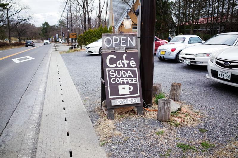 那須のサイクリストのメッカ・スダコーヒー