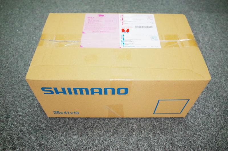 SHIMANOからの贈り物!?