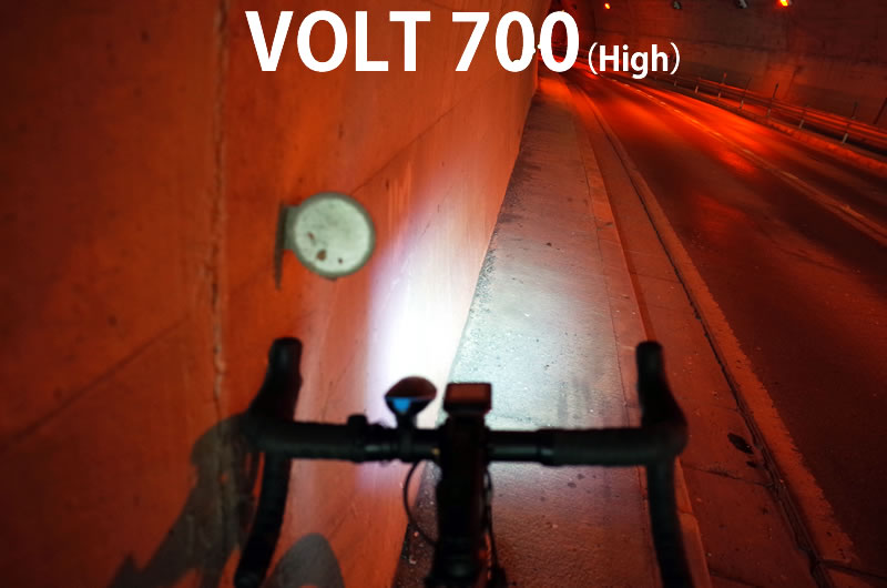 VOLT 700(High)の明るさ