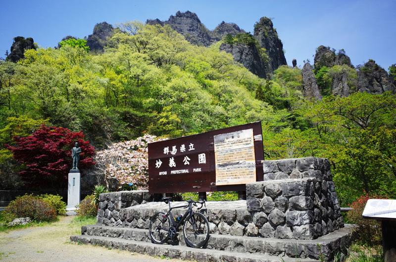 妙義山の頂上・中之嶽に到着!