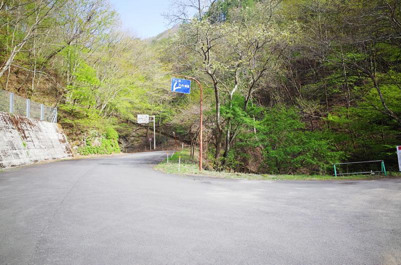 塩ノ沢峠のゴール地点