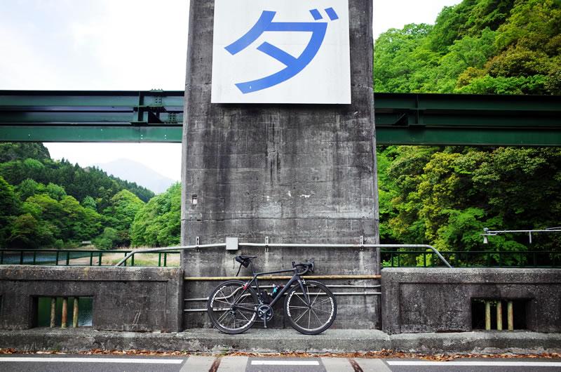 道志川の水は赤道を越えても腐らないらしい