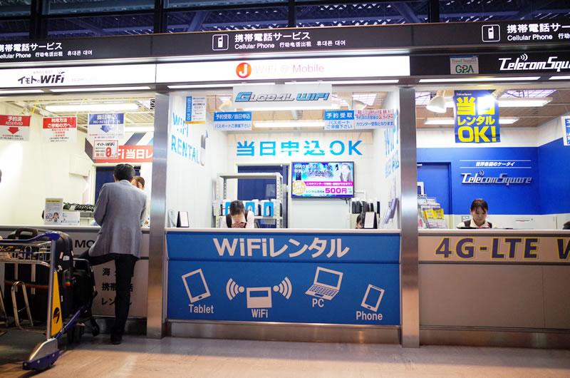 グローバルWi-Fiのカウンター