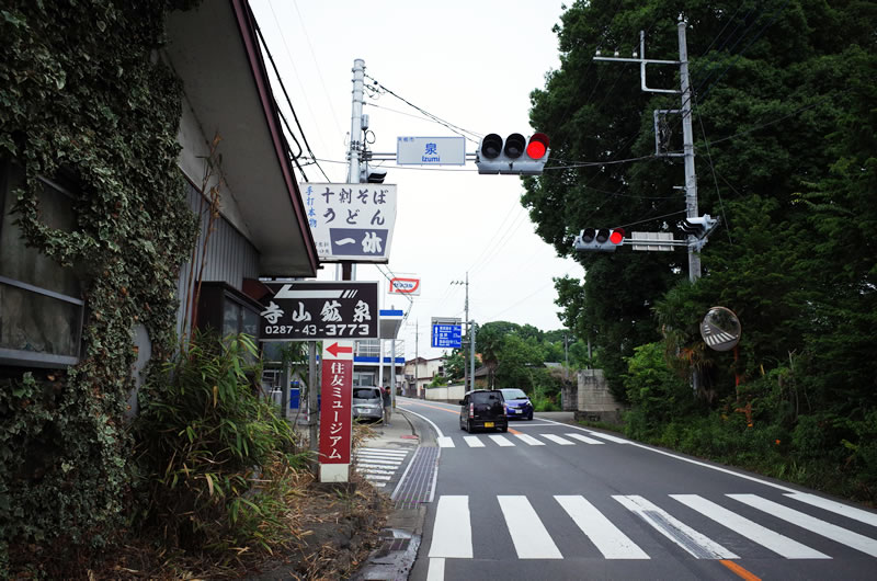 泉交差点を左折するとスタート地点