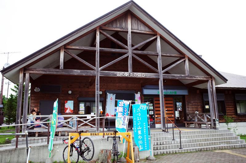 「山の駅たかはら」は自転車の駅