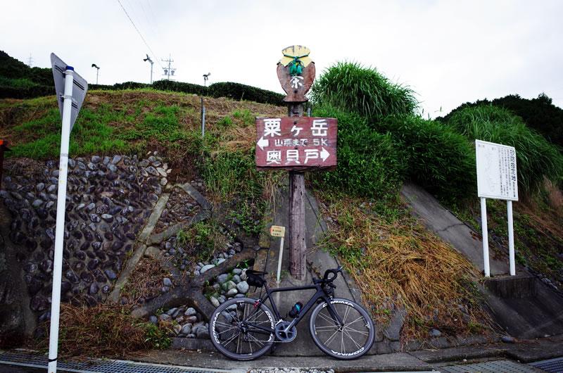 いよいよ掛川のラルプデュエズに挑戦!