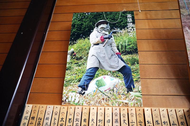 掛川のラルプデュエズに挑戦!