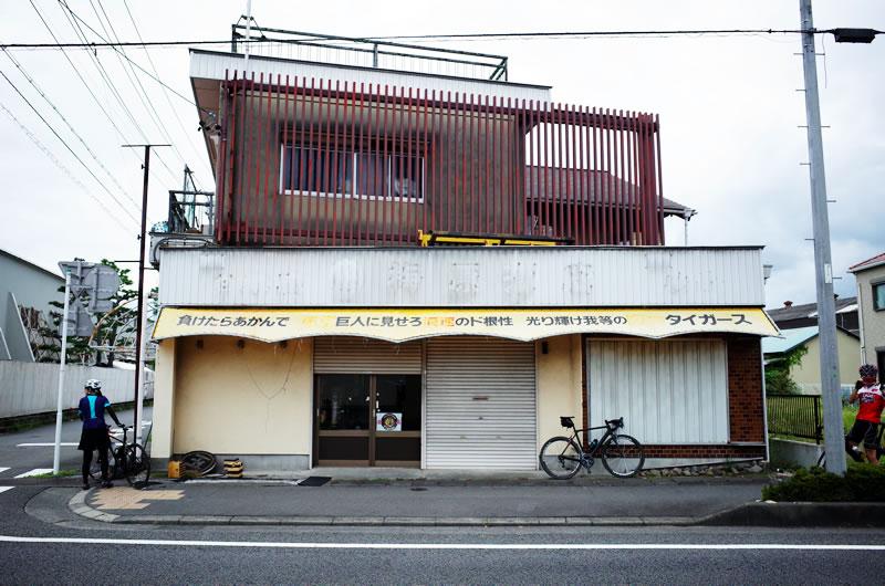 掛川のラルプデュエズに行ってみよう!