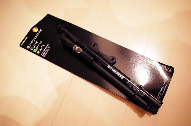 ブリジストンの「PMSP81.A」フレームポンプを買ってみた