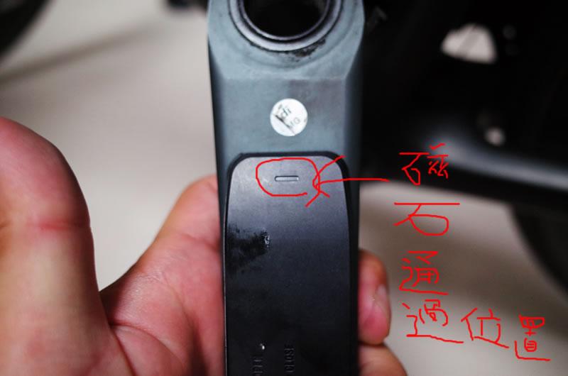 ペダモニセンサーの磁石取り付け位置の目安