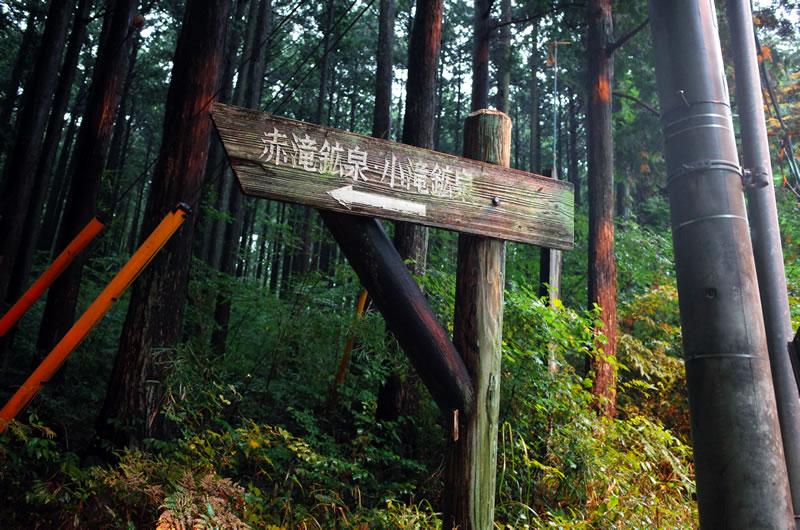 八方ヶ原ヒルクライムのコース途中にある小滝鉱泉