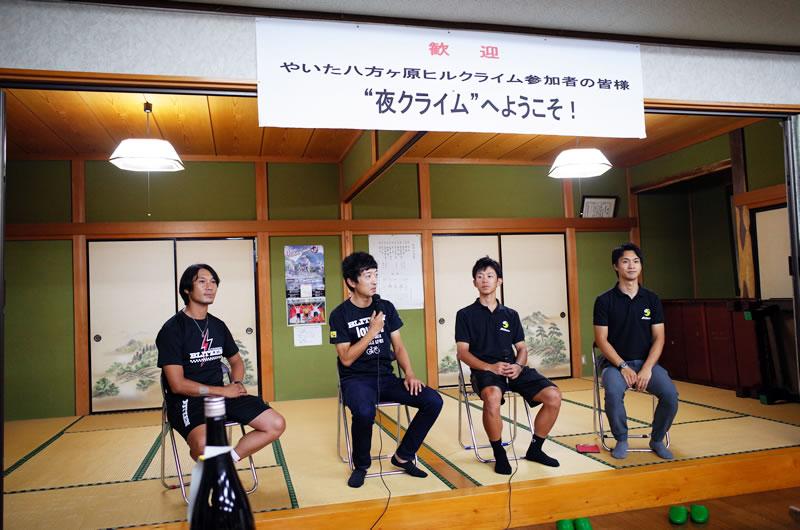 豪華! 増田選手と吉岡選手のトークショー