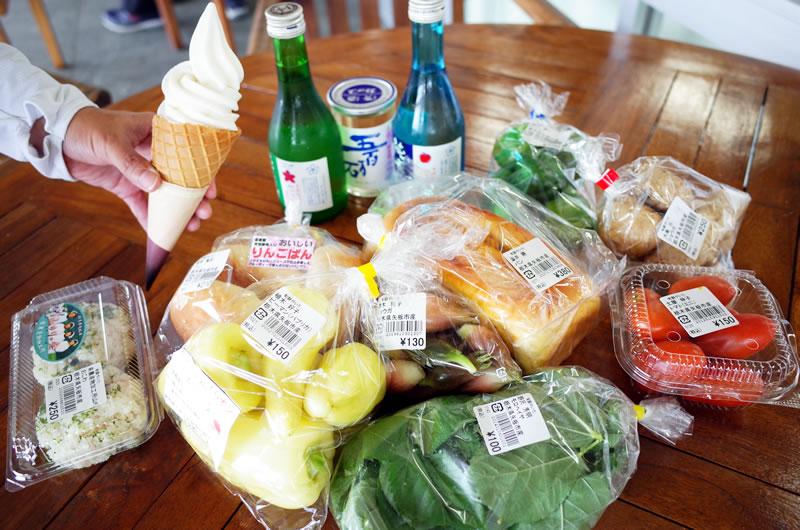 道の駅やいたで地元野菜をゲット