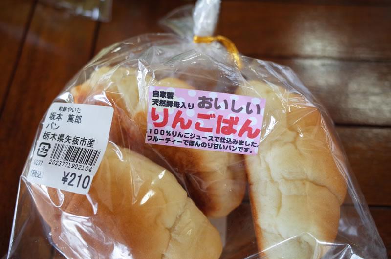 生のりんごの代わりにりんごパン