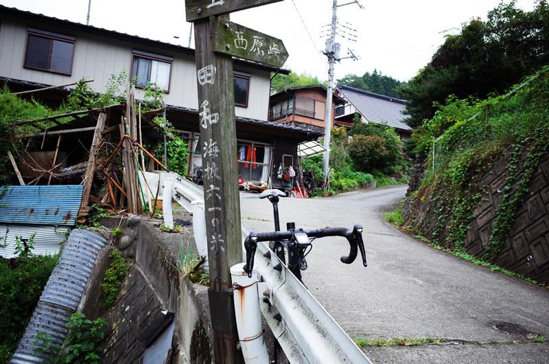 田和峠は鶴峠の中ボス的存在