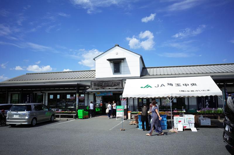 シャインマスカットは川島農産物直売所で購入