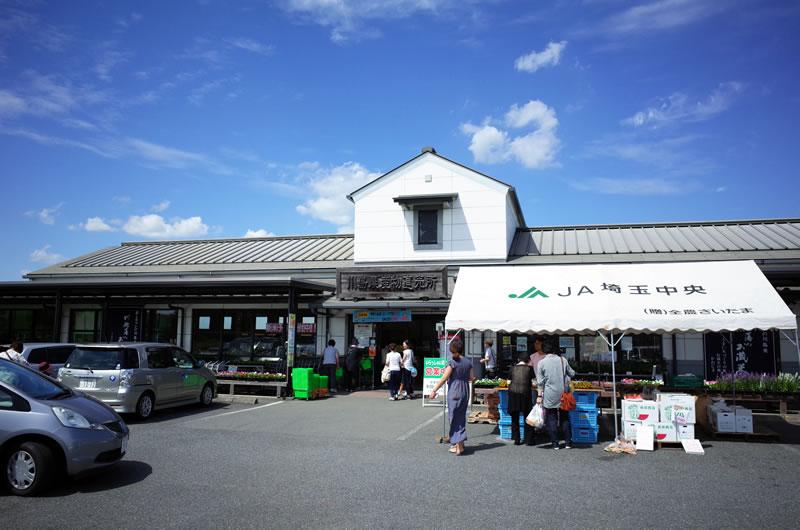 川島農産物直売所に吸い寄せられる
