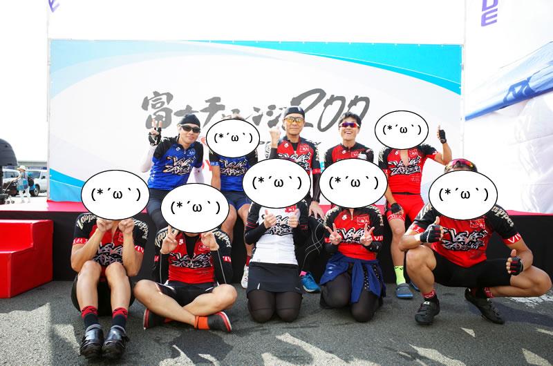 VIVA☆ZAPPEIと挑む富士チャレンジ