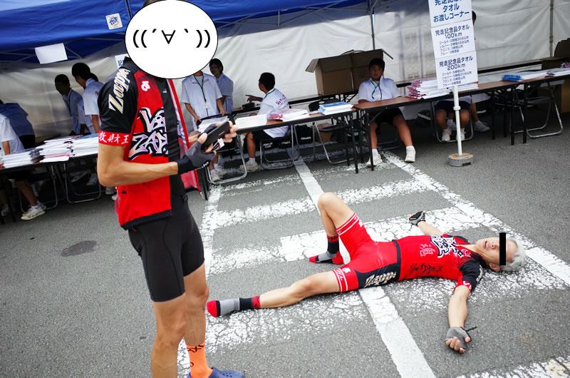 富士チャレ目標達成に崩れ落ちました